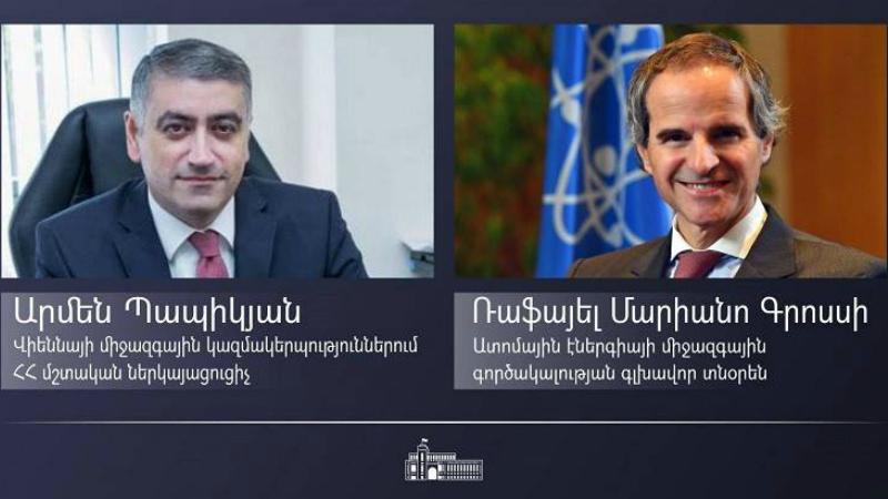 Դեսպան Արմեն Պապիկյանը և ԱԷՄԳ գլխավոր տնօրենը կարևորել են Հայաստանի ատոմակայանի անվտանգության հրամայականը