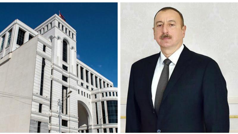 Ադրբեջանի նախագահի ելույթի ժամանակ հերթական անգամ տեղ են գտել Հայաստանի և հայ ժողովրդի հանդեպ ատելության խոսքի հստակ դրսևորումներ․ ԱԳՆ