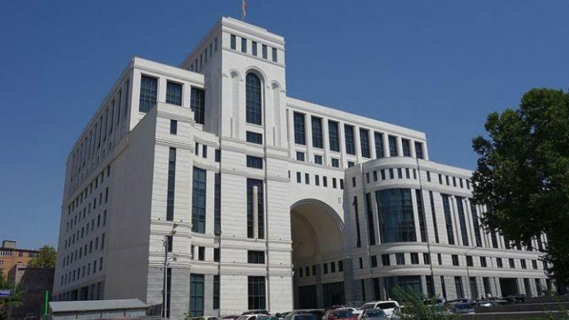 ՀՀ ԱԳՆ–ն խմբագրել է իր հայտարարությունը