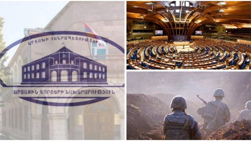 Արցախի ԱԳՆ-ն ողջունում է Եվրոպական խորհրդարանի պատգամավորների նախաձեռնությունը