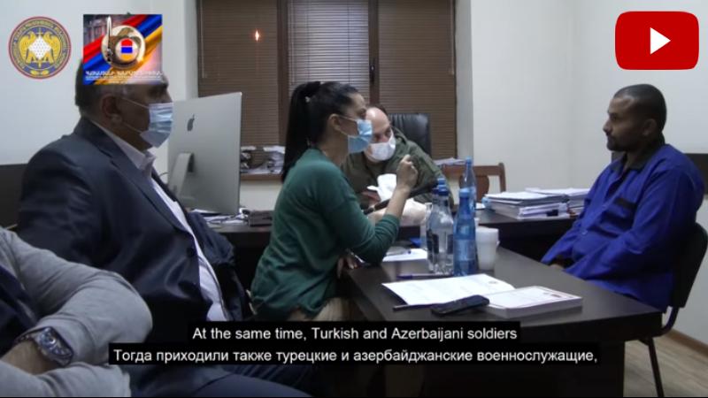 Ազգությամբ արաբ, Սիրիայի քաղաքացու հարցաքննությունը (տեսանյութ)