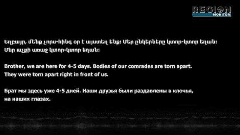 «Հանեք մեզ այս ճահճից». Ադրբեջանի բանակի կազմում կռվող վարձկանի զանգը Թուրքիա (ձայնագրություն)