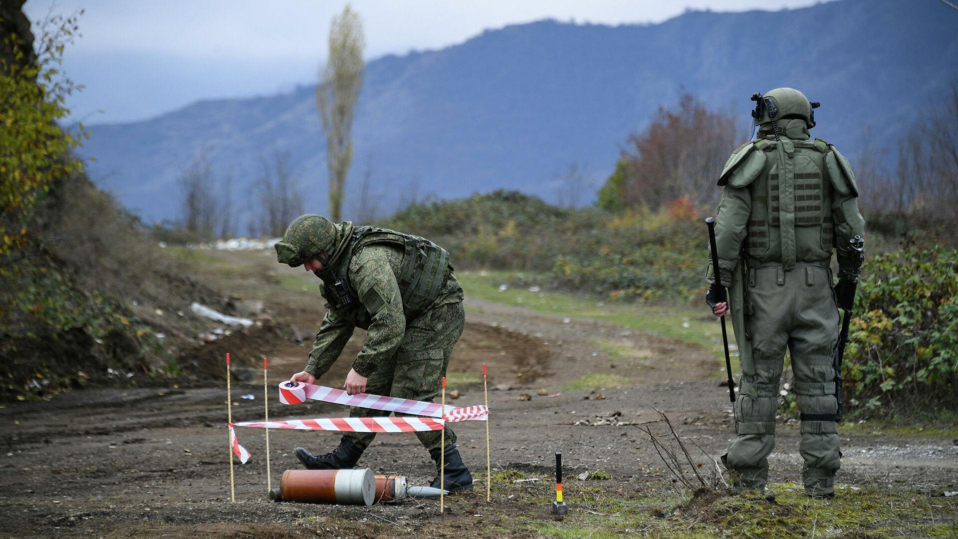 ԼՂ-ում ռուսական խաղաղապահ ուժերի ինժեներական ստորաբաժանումների կողմից ականազերծվել է 238 հեկտար տարածք․ ՌԴ ՊՆ