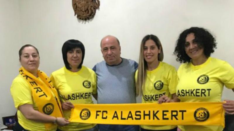 «Ալաշկերտի» կանանց թիմը Հայաստանը կներկայացնի Չեմպիոնների լիգայում