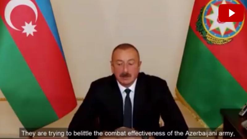 Ալիևը պատահաբար խոստովանում է, որ իրենք են նախաձեռնել բախումները Լեռնային Ղարաբաղում (տեսանյութ)