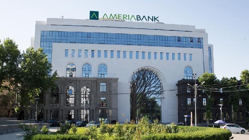 BSTDB Provides EUR 23 million Loan to Ameriabank to Boost SME Financing in Armenia