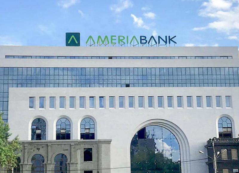 Ամերիաբանկը նվազեցրել է  Օնլայն Բիզնես վարկերի տարեկան տոկոսադրույքները