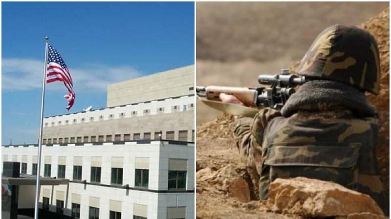 ԱՄՆ դեսպանատունը Հայաստանին ու Ադրբեջանին կոչ է արել թուլացնել լարվածությունը
