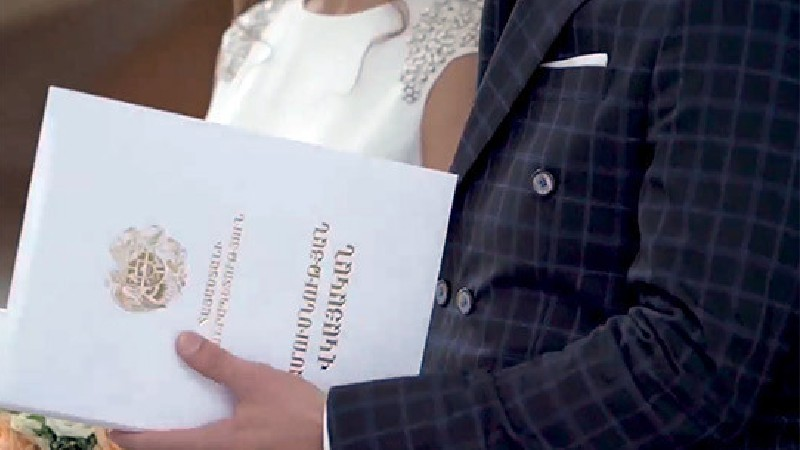 Ամուսնության պետական գրանցման ժամկետները կրճատվել են, պետտուրքն ընդհանրապես հանվել է