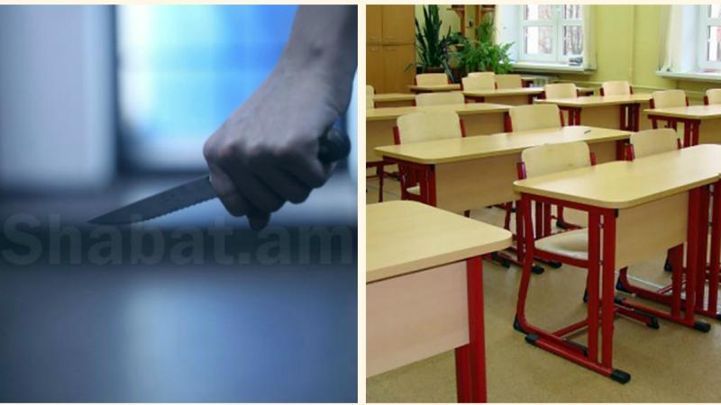 Անչափահասների մոտ հայտնաբերվել են դանակներ․ ինչո՞ւ է երեխան դանակով գնում դպրոց․ ոստիկանություն