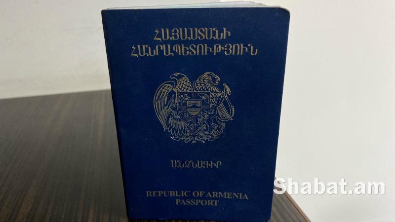 Ոստիկանության պարզաբանումը՝ ՀՀ քաղաքացիների անձնագրերում ծննդավայրը «Ադրբեջան» նշելու մասին