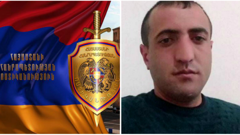 Ներքին Խնձորեսկի 30-ամյա բնակչ Նարեկ Սարդարյանը որոնվում է որպես անհետ կորած․ ոստիկանություն