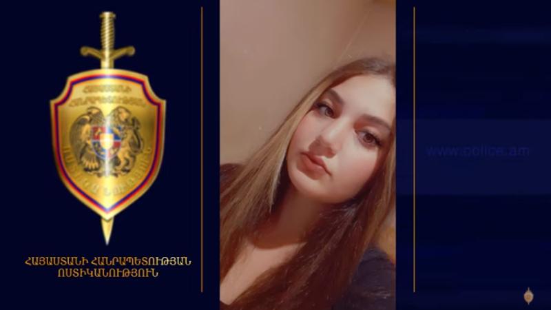Որպես անհետ կորած որոնվում է 16-ամյա Մոնիկա Մինասյանը (տեսանյութ)