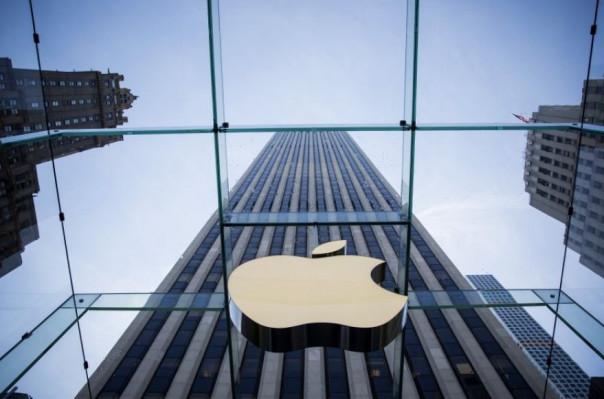 Apple-ն իր աշխատակիցներին նախազգուշացրել է տեղեկատվության արտահոսքի դեպքում սպասվող իրավական հետևանքների մասին