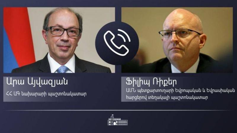 Արա Այվազյանը Ֆիլիպ Ռիքերի հետ հեռախոսազրույցում ներկայացրել է ադրբեջանական ԶՈՒ կողմից իրականացված սադրիչ գործողությունները