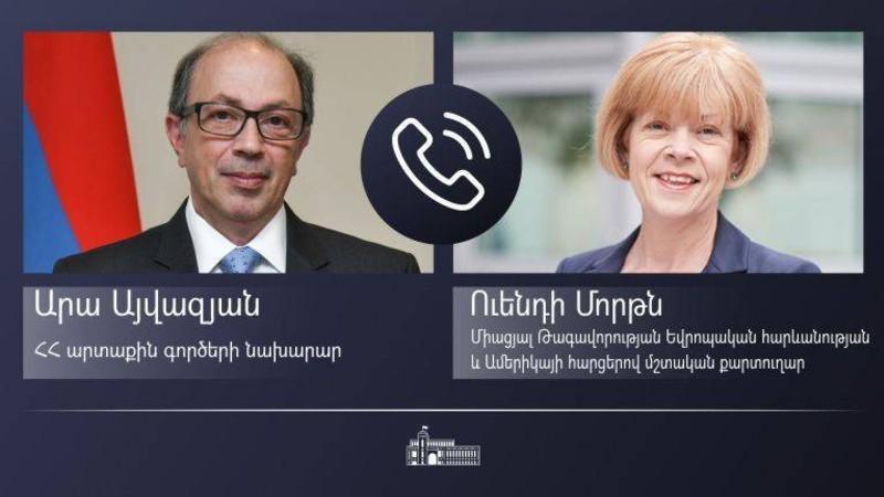 ԱԳ նախարարը հեռախոսազրույց է ունեցել Միացյալ Թագավորության Եվրոպական հարևանության և Ամերիկայի հարցերով մշտական քարտուղարի հետ