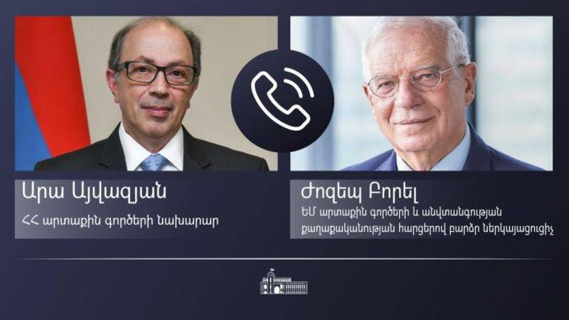 Արա Այվազյանը հեռախոսազրույց է ունեցել Ժոզեպ Բորելի հետ․ հանգամանալից անդրադարձ է կատարվել տարածաշրջանային անվտանգության և կայունության հարցերին