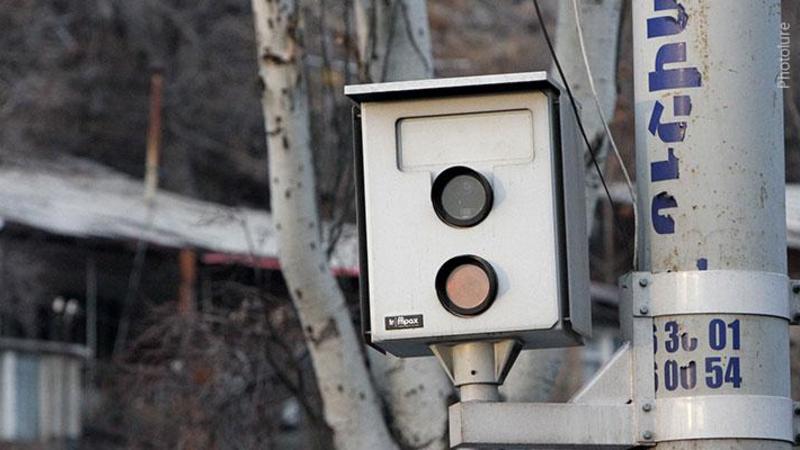 Հուլիսի 12-ից կգործարկվեն նոր արագաչափ տեսախցիկներ. ՃՈ-ն մանրամասներ է ներկայացրել
