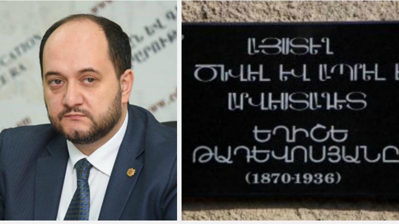 ԿԳՄՍ նախարարն  Էջմիածնում մասնակցել է հայ մեծանուն նկարիչ Եղիշե Թադևոսյանի ծննդյան 150-ամյակի միջոցառումներին