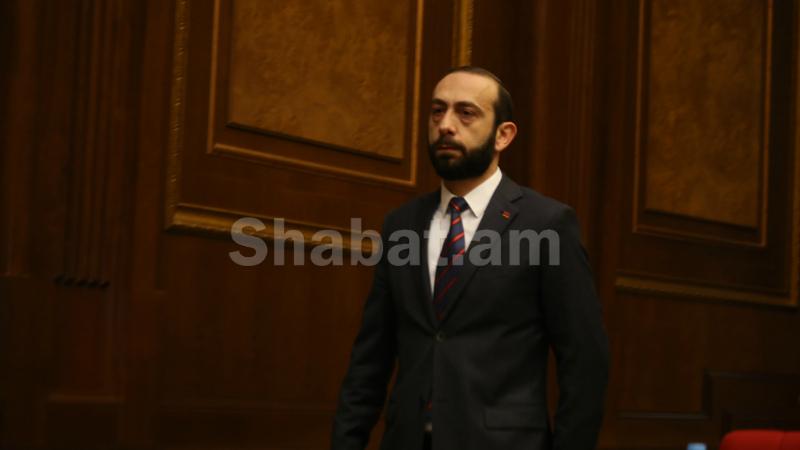 Ով կփոխարինի Արարատ Միրզոյանին ԱԺ արտահերթ նիստին. «Հրապարակ»