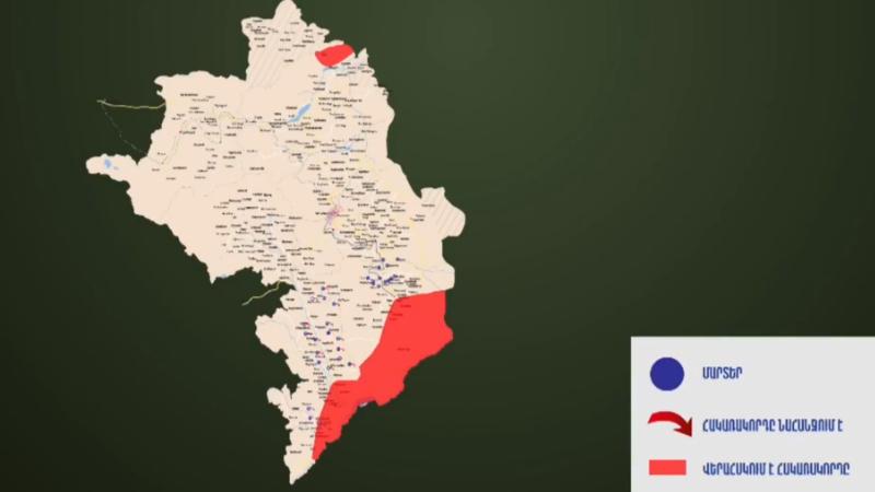 Իրավիճակը Արցախում (քարտեզ)