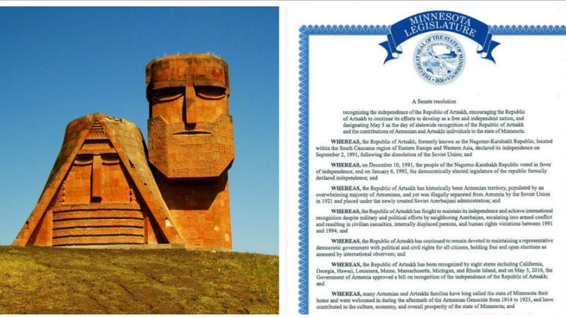 ԱՄՆ Մինեսոտա նահանգի Սենատը բանաձև է ընդունել, որով ճանաչել է Արցախի Հանրապետությանը