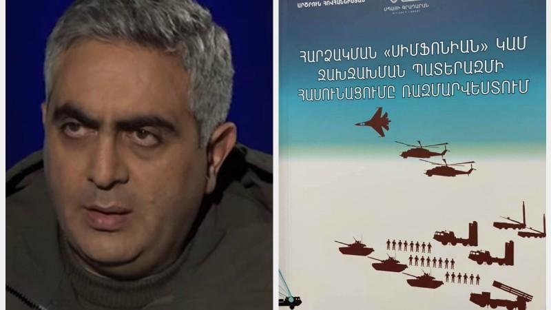 Ապագա սպա Հայկին․Արծրուն Հովհաննիսյան