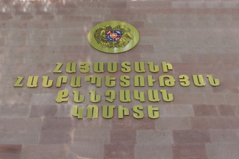 Ընկերության տնօրենը Երևանում գործող երկու տուն-ինտերնատից առերևույթ խարդախության եղանակով հափշտակել է խոշոր չափերի գումար