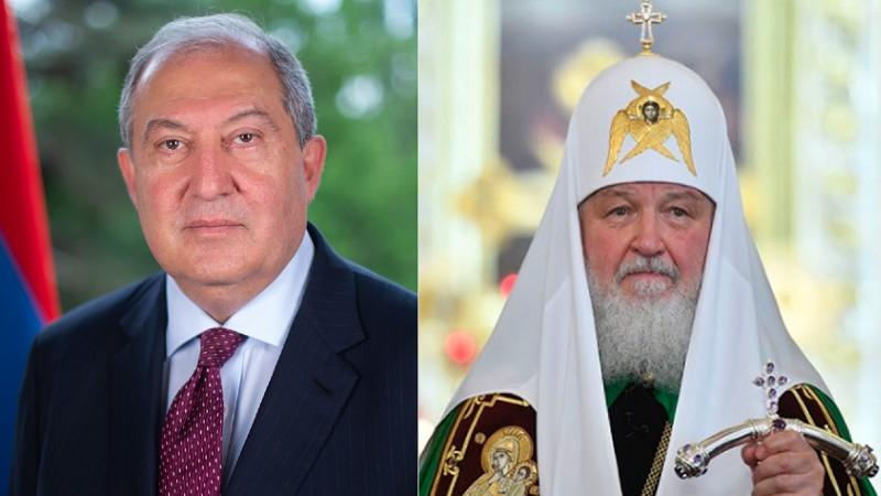 Արմեն Սարգսյանին շնորհավորել է Մոսկվայի և Համայն Ռուսիո Պատրիարքը