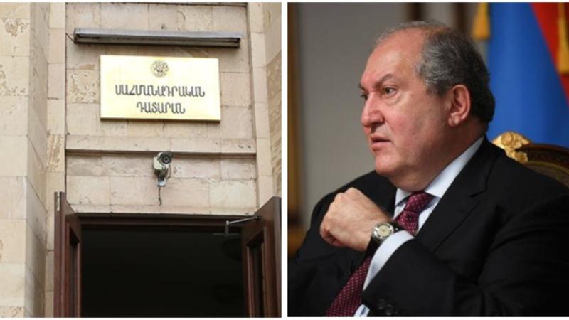 Արմեն Սարգսյանը որոշել է Սահմանադրական դատարան դիմել․ «Ժողովուրդ»