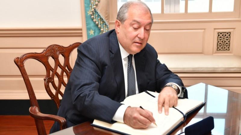 Արմեն Սարգսյանի հրամանագրով՝ Վարչական և Վերաքննիչ վարչական դատարանների նախագահներ են նշանակվել