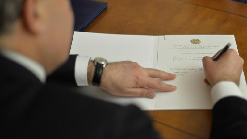 Վահագն Խաչատուրյանը նշանակվել է բարձր տեխնոլոգիական արդյունաբերության նախարար