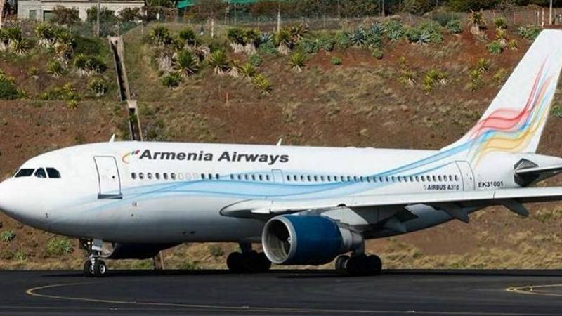 Օգոստոսի 25-ից «Արմենիա Էյրվեյզ» ավիաընկերությունը սկսում է իր թռիչքները Երևան/ Թեհրան/Երևան ուղղությամբ. հայտարարություն