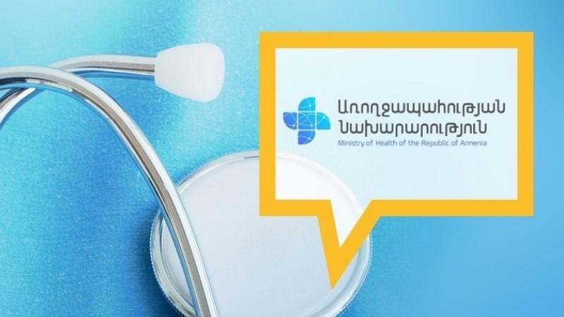 ՀՀ առողջապահության նախարարությունը հրապարակել է կորոնավիրուսի դեմ պայքարում ծախսերի հաշվետվություն