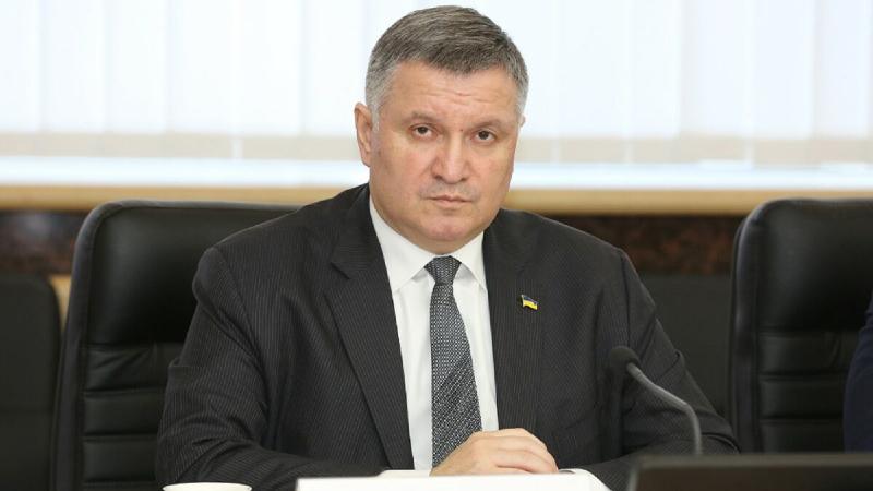 Ուկրաինայի ՆԳ նախարարը հրաժարական է տվել