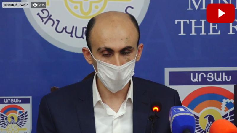 Արցախի ՄԻՊ Արտակ Բեգլարյանի մամուլի ասուլիսը (ուղիղ միացում)