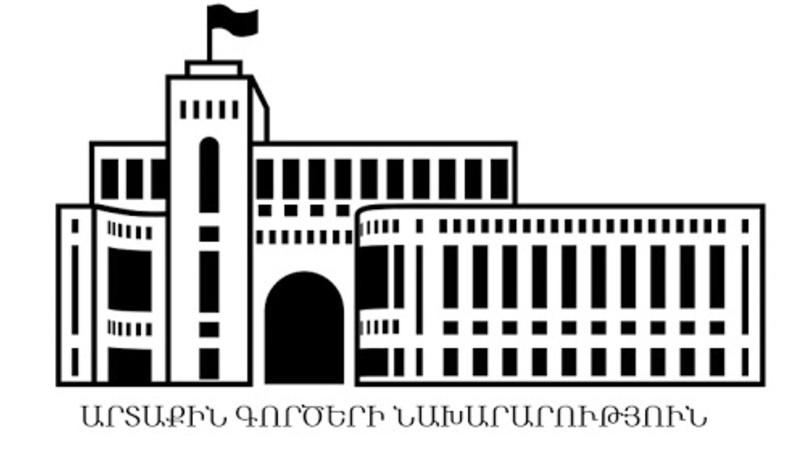 ԵԱՀԿ-ում տարածվել է ԱՀ ԱԳՆ հայտարարությունը Արցախի դեմ ագրեսիայում Ադրբեջանի և Թուրքիայի կողմից օտարերկրյա զինյալների և վարձկանների ներգրավման վերաբերյալ