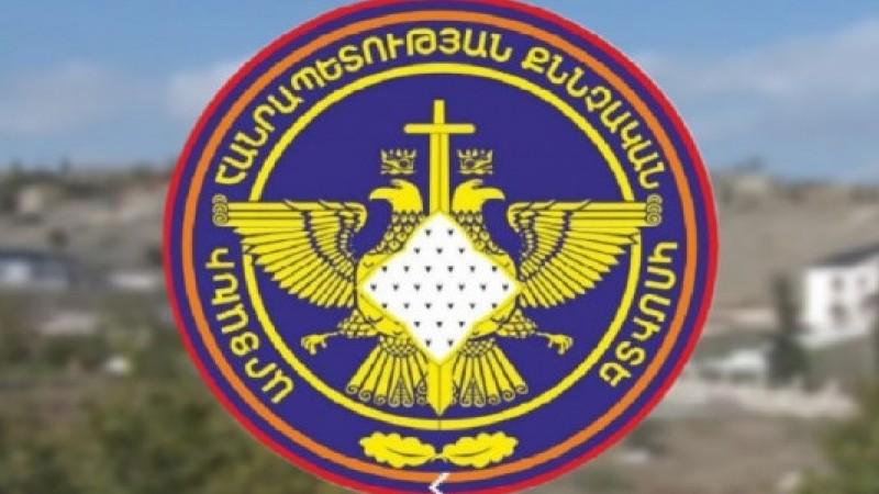 Արցախի Մարտունու շրջանի համայնքապետերերից մեկը 815.000 դրամի վնաս է պատճառել համայնքի շահերին