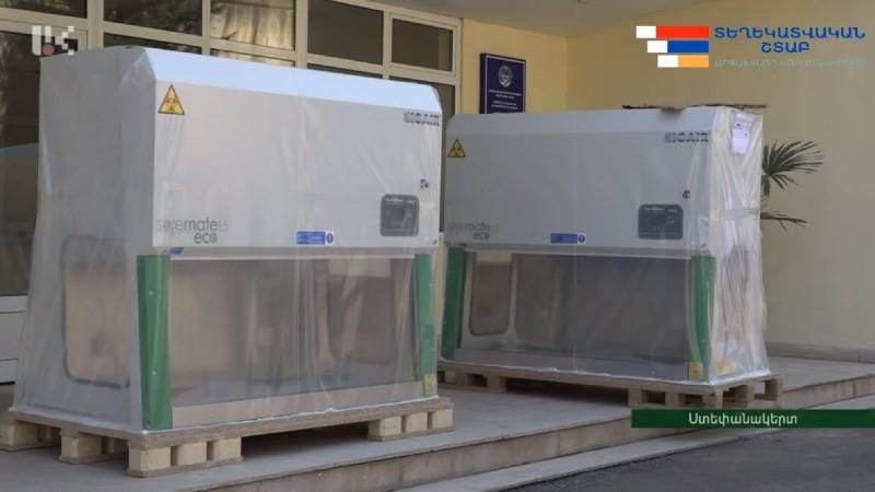 Արցախում  բազմապրոֆիլ լաբորատորիա է ստեղծվում․ հնարավոր կլինի կորոնավիրուսի թեստավորում իրականացնել (տեսանյութ)