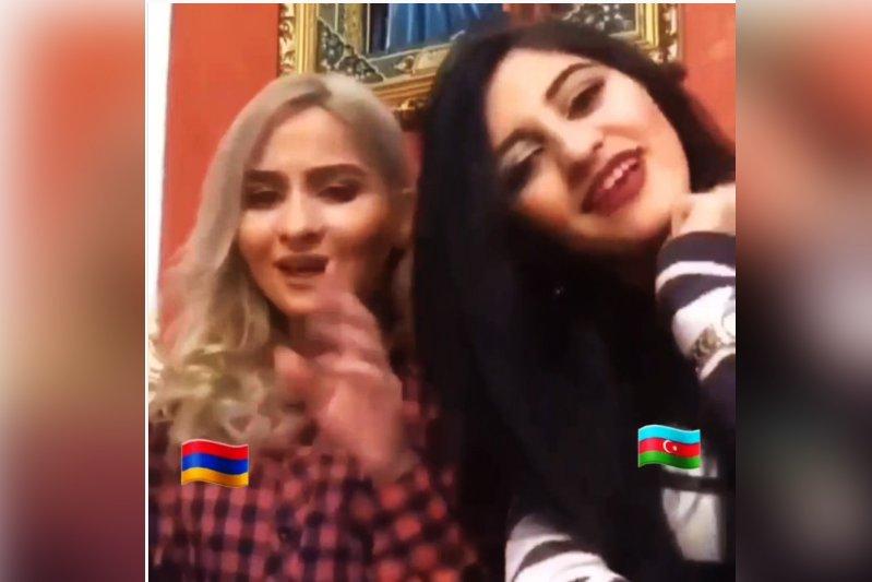Հայ դիմահարդարն ադրբեջանցի ընկերուհու հետ հայկական երգ է կատարել