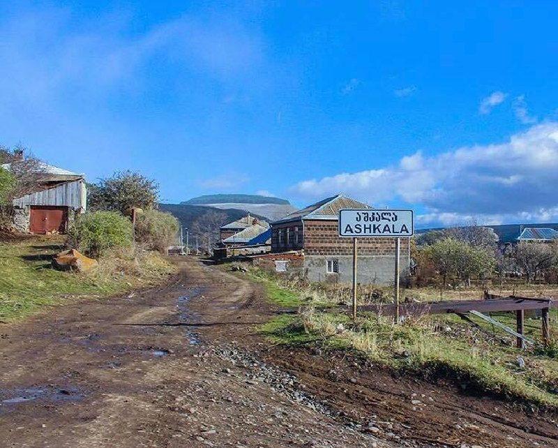 Չորչանա գյուղի մոտակայքում օկուպացիոն ուժերը պատնեշներ են տեղադրում. Վրաստանի ՊԱԾ