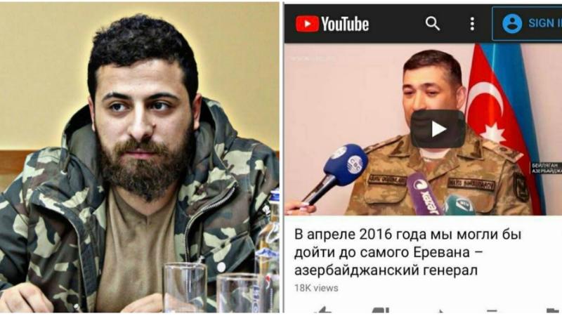 Գերեվարված գեներալը 2016-ին հայտարարել էր, որ ադրբեջանական բանակը կարող է հասնել մինչև Երևան. Աշոտ Ասատրյան