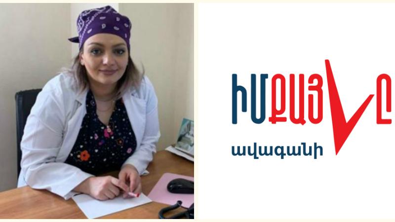 Հրաժարական Երևանի ավագանիում