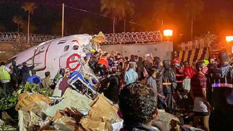 Հնդկաստանում ավիավթարի զոհերի թիվը հասել է 20-ի, վիրավորներինը՝ 140-ի