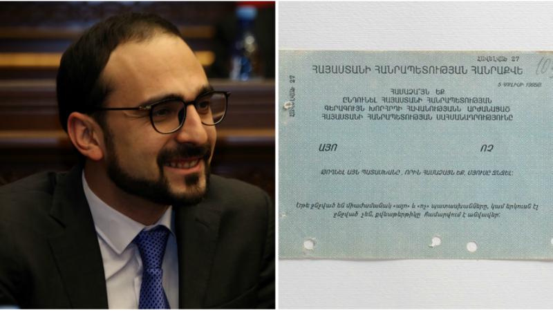 Սահմանադրությունն առաջին հերթին պետության ու քաղաքացու միջև կնքված քաղաքացիական պայմանագիր է. Տիգրան Ավինյանի ուղերձը