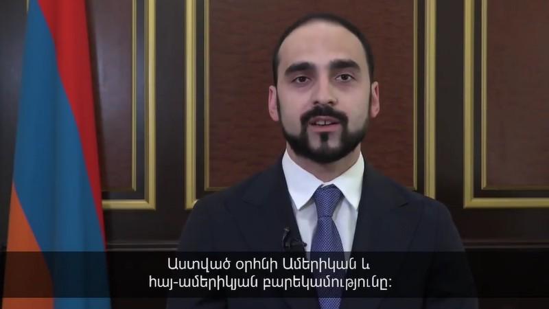 Աստված օրհնի Ամերիկան և հայ-ամերիկյան բարեկամությունը. Տիգրան Ավինյան