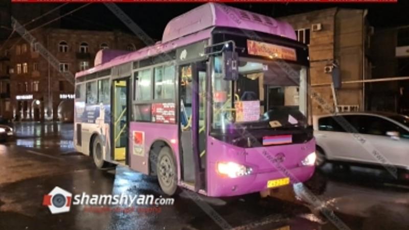 Երևանում թիվ 54 երթուղին սպասարկող ավտոբուսի վարորդը վրաերթի է ենթարկել հետիոտնի