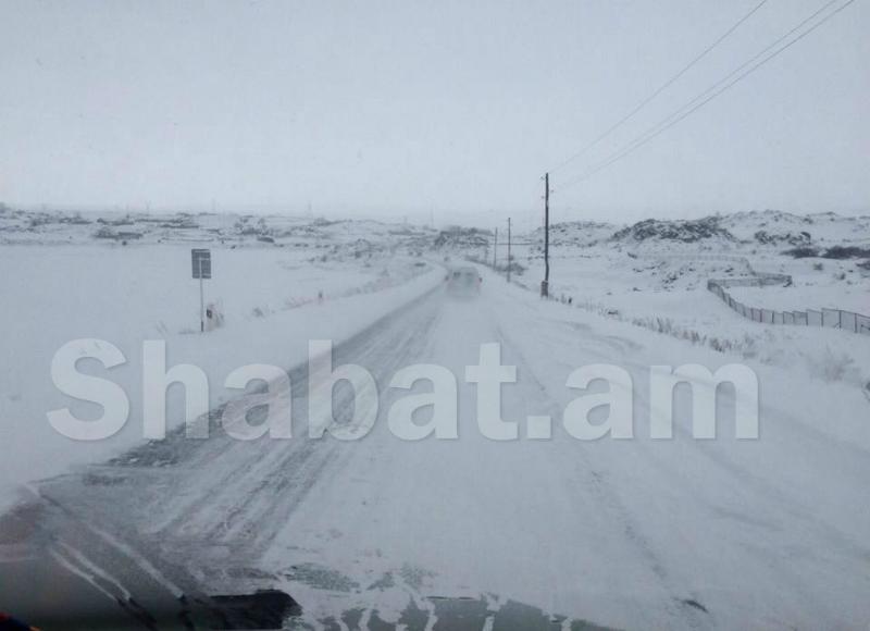 Հայաստանի տարածքում կան փակ և դժվարանցանելի ավտոճանապարհներ