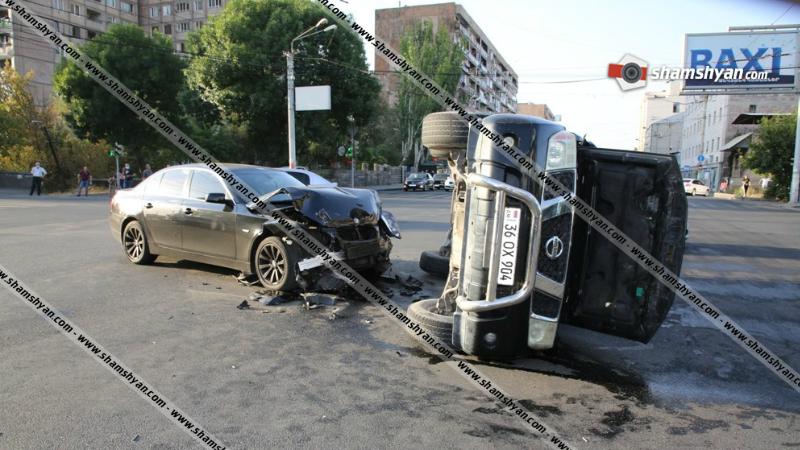 Խոշոր ավտովթար Երևանում. ավտոմեքենաներից մեկը շրջվել է