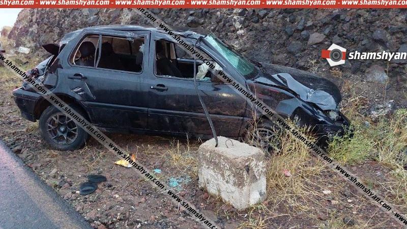 Արագածոտնի մարզում պայմանագրային զինծառայողը Volkswagen-ով բախվել է ճանապարհի եզրային քարերին. կա վիրավոր